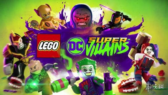 《乐高DC超级反派》游戏新预告 无敌恶作剧来临!
