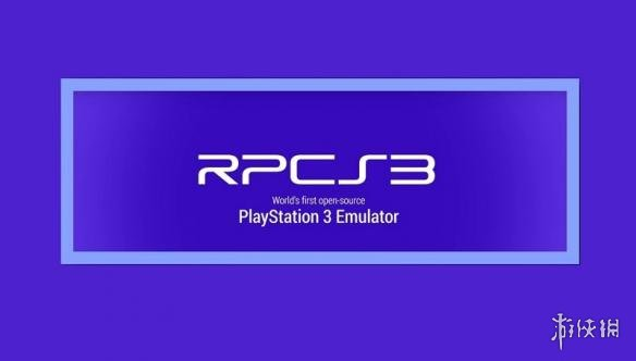 PS3模拟器重大更新 终于能正常运行《弑神自封》《古墓丽影》等多部游戏