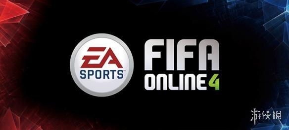 2018ChinaJoy电子竞技大赛EASports?FIFA红格冲浪图片