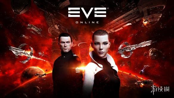 《EVE Online》国服宣布终止运营!何时还会再开?