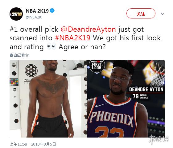 NBA 2K19公布2018届新秀状元榜眼探花能力值!