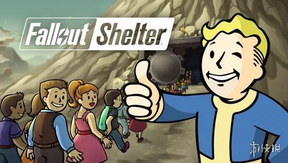 B社《辐射:避难所》移动版可免费下载 但已通过内购系统赚了6亿人民币!