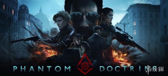 间谍策略《幽灵教义》IGN评分7.4潜行战术令人兴奋