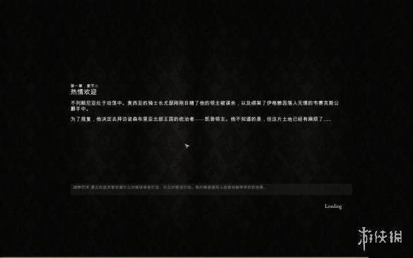 优德娱乐场w88电脑版网