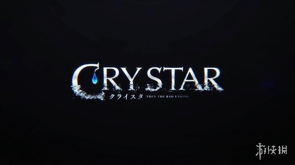 《CRYSTAR》主题曲公布 少女为了复活被自己杀死的妹妹而踏上边狱的冒险之旅