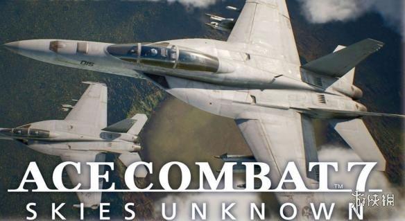 《皇牌空战7:未知空域》制作人表示游戏还有更多未公布的飞机