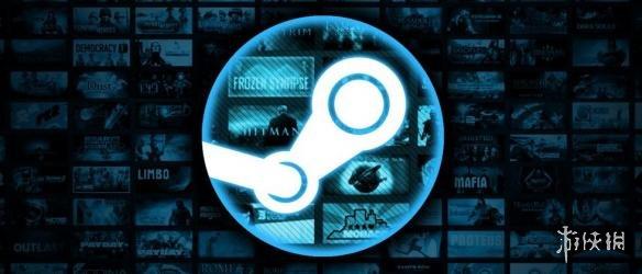 游知有味:Steam推出十五周年:回顾其这15年的进化发展历程!