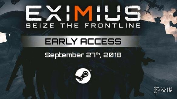 《Eximius:夺取前线》发布新预告片 9月27日steam上架抢先体验版