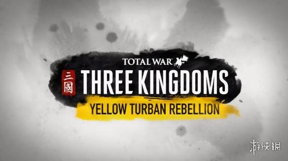 《全面战争:三国》预售引发国外玩家不满:DLC吃相难看