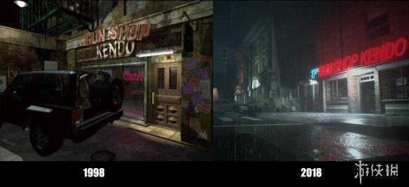 《生化危机2:重制版》与原版对比截图 各方面提升明显