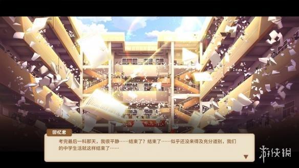 再谈《中国式家长》:走心游戏之外,它更是一次理解的契机