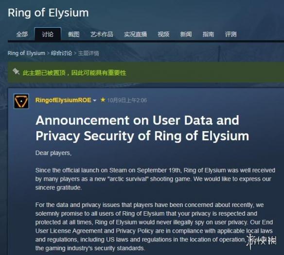 腾讯否认《无限法则》盗取玩家隐私 回应相关质疑!