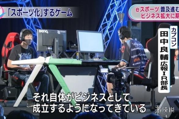 電競產業的快速崛起 日本退休電視主播轉型電競轉播