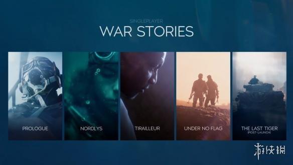 《战地5》尾章将免费追加 单人战役新预告即将曝光