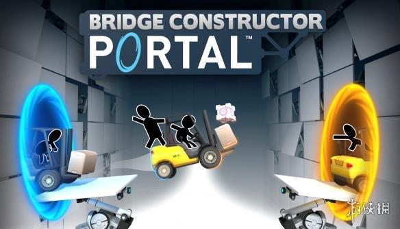 《传送门:桥梁构造者》关卡编辑器已在Steam上线!玩家可打造或游玩更多自制关卡!