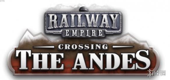 """《铁路帝国》DLC""""穿越安第斯山脉""""上线 34个新城市"""