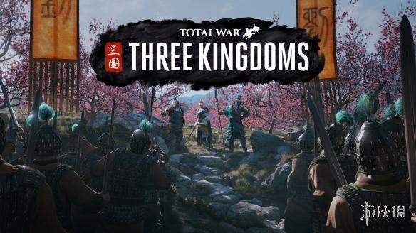 游知有味:《全面战争:三国》:为何全面战争系列终于选择了中国?