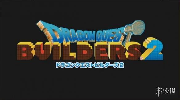 《勇者斗恶龙:建造者2》新情报!4人同游系统公开!