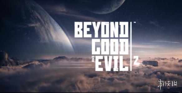 育碧《超越善恶2》众筹开发模式已收到上万份投稿