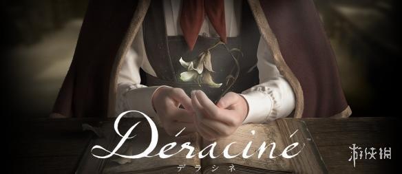 《血源诅咒2》来了?玩家曝光《Deracine》彩蛋!