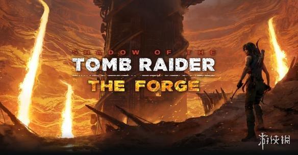 《古墓丽影:暗影》新DLC熔炉将添加内容丰富的双人合作解谜模式!11月13日正式上线!
