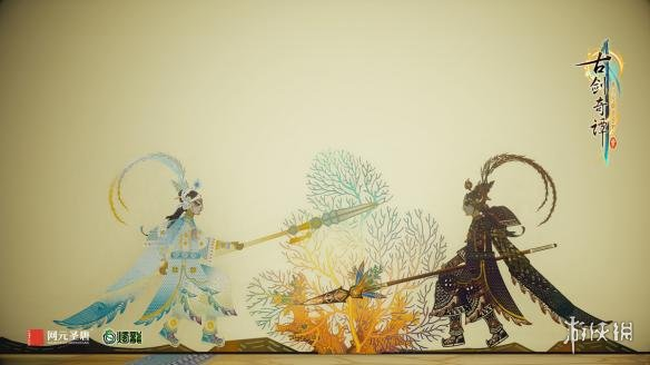 古剑奇谭3中国风传统元素图文介绍 古剑奇谭3有哪些传统元素