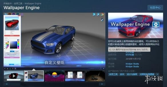 steam动态壁纸软件《wallpaper engine》正式版发布 好评如潮