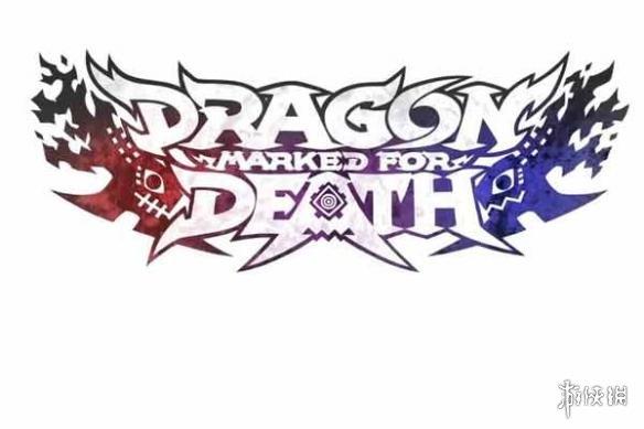 Switch独占动作RPG游戏《龙:死亡印记》再延期一个月 将与实体版同步发售