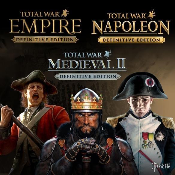 《全面战争》拿破仑/帝国/中世纪2已推出终极版!包含所有DLC还可免费升级!
