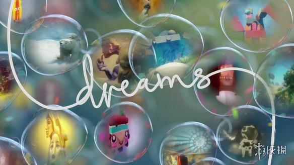 Media Molecule官方推特宣布将于年底发布PS4《梦境》的beta测试版