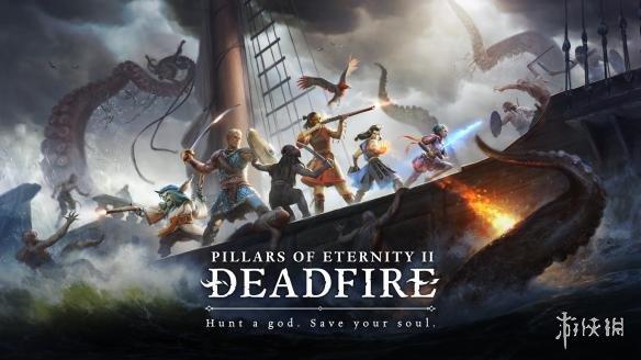 """《永恒之柱2:死亡之火》第三个DLC""""被遗忘的圣殿""""发售日公布"""