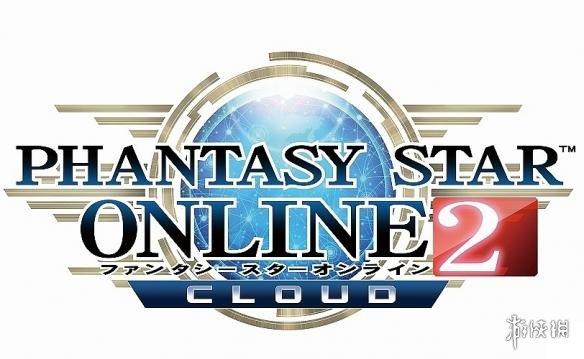《梦幻之星OL2》将进行第五章第二弹更新 与《女神异闻录Q》进行联动