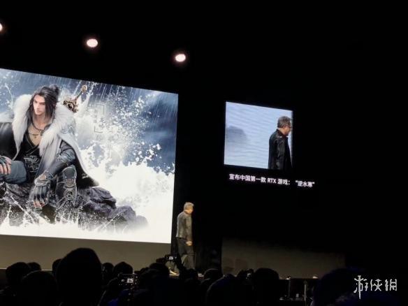 """《逆水寒》将支持""""光线追踪""""效果  成为国内首款RTX游戏"""