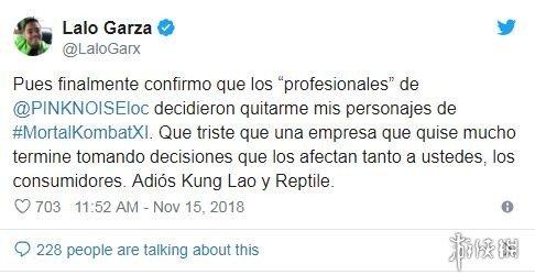 西班牙配音演员怒斥《真人快打11》删除自己的角色