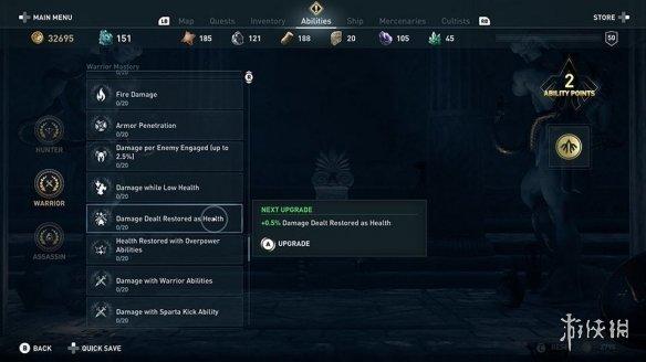 刺客信条:奥德赛精通等级系统更新细节公布!
