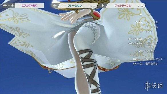 《任天堂明星大乱斗:特别版》光之女神裙底曝光 偷看女神小内内