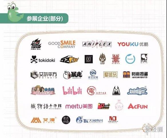 超越次元!2019年第六届中国国际动漫及衍生品授权展览会(CAWAE)招商正式启动!