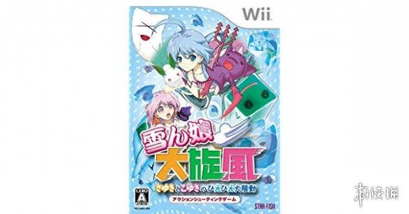 超梦幻游戏Switch《雪女大旋风》将于12月13日发售!