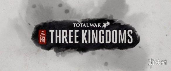 《全面战争:三国》首发第十位传奇领主袁术设定公布