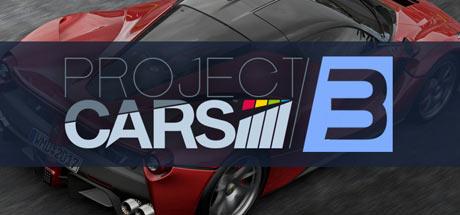 竞速游戏《赛车计划3》专题站上线 最逼真的赛车游戏!