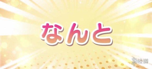 《马娘名家》四格漫画动画化PV公开 马耳萌妹子来袭!