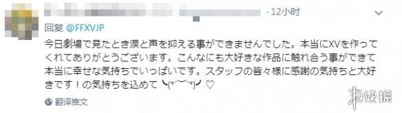 《最终幻想15》2周年纪念视频公布 经典场景令人感动哭!