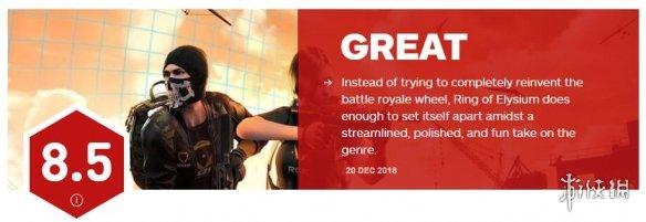 腾讯免费吃鸡无限法则获IGN 8.5分 Steam口碑也是