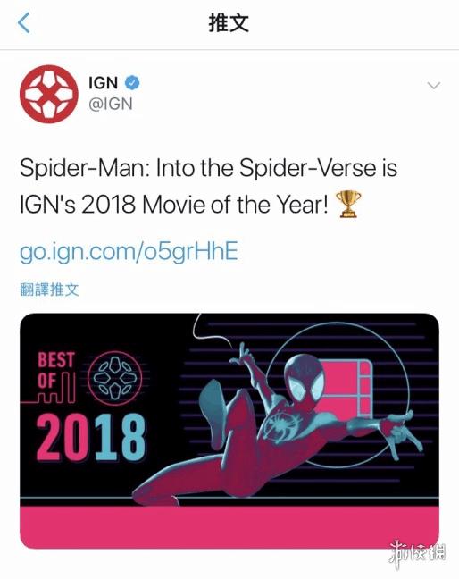 IGN公布年度电影 《蜘蛛侠:平行宇宙》击败复联当选
