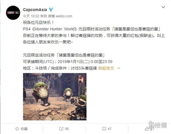u盘啓動项下載,今日看點:Steam放棄XP系統 《怪物獵人世界》元旦活動开启