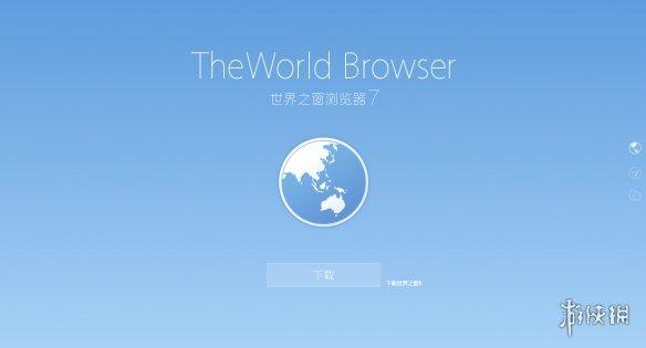 腾讯视频在与世界之窗浏览器纠纷中胜诉!