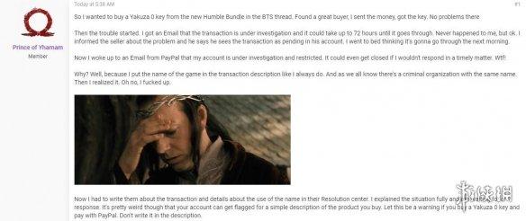 网友购入《如龙0》被疑涉黑交易 险被冻结PayPal