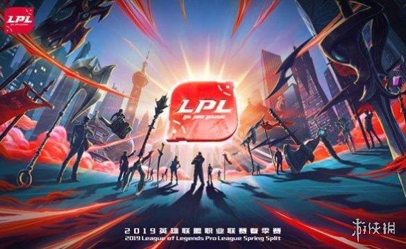 LPL成为国外观众的关注焦点 玩家称没有理由再看LCK