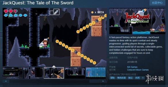 《杰克冒险:剑之传说》已登录Steam!1月24日发售!