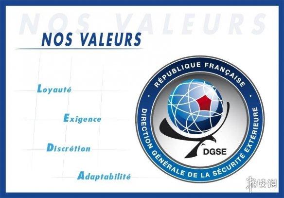 法国情报部门拟招收实习生 或将用于监控游戏社交
